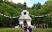 Stupa-journey-175px